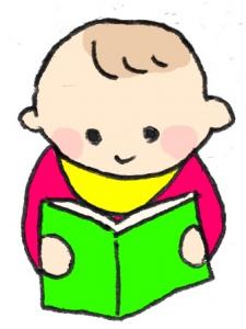 本を読む赤ちゃんのイラスト