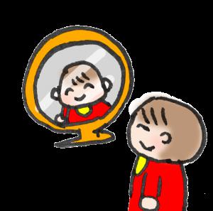 鏡を見てニッコリしている赤ちゃんのイラスト
