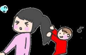 髪の毛をひっぱる赤ちゃんと痛がるママのイラスト