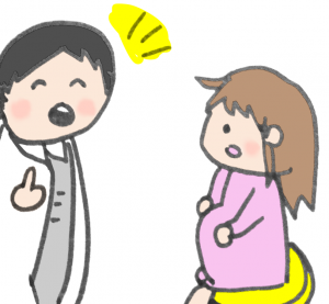 妊婦健診中の妊婦さんのイラスト