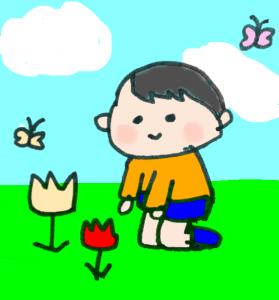 お花をめでる男の子のイラスト