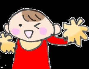 応援する赤ちゃんのイラスト