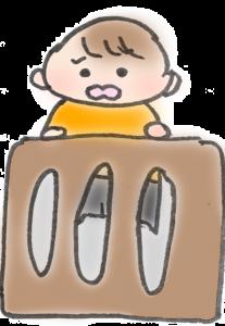 サークルからだしてーといっている赤ちゃんのイラスト