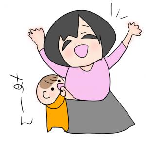 お腹の肉をかじる幼児のイラスト