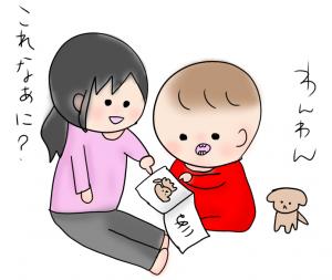 絵本を一緒に見ているママと赤ちゃんのイラスト こどものらくがき
