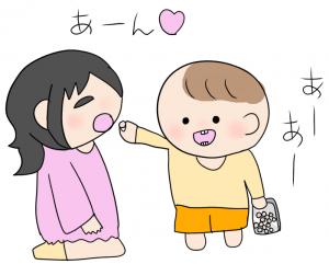 あーんしてくれる赤ちゃんのイラスト