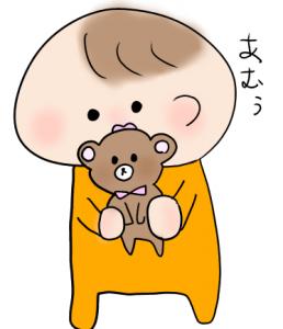 ぬいぐるみをアムアムしてる赤ちゃんのイラスト