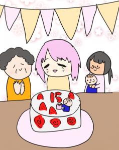 polca支援 ケーキを前に喜ぶ妹