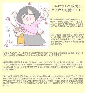 花マル先生は1,000〜円から受けられる!